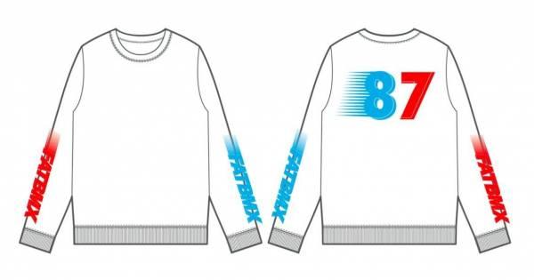 "FAT BMX LONGSLEEVE ""87"" White"